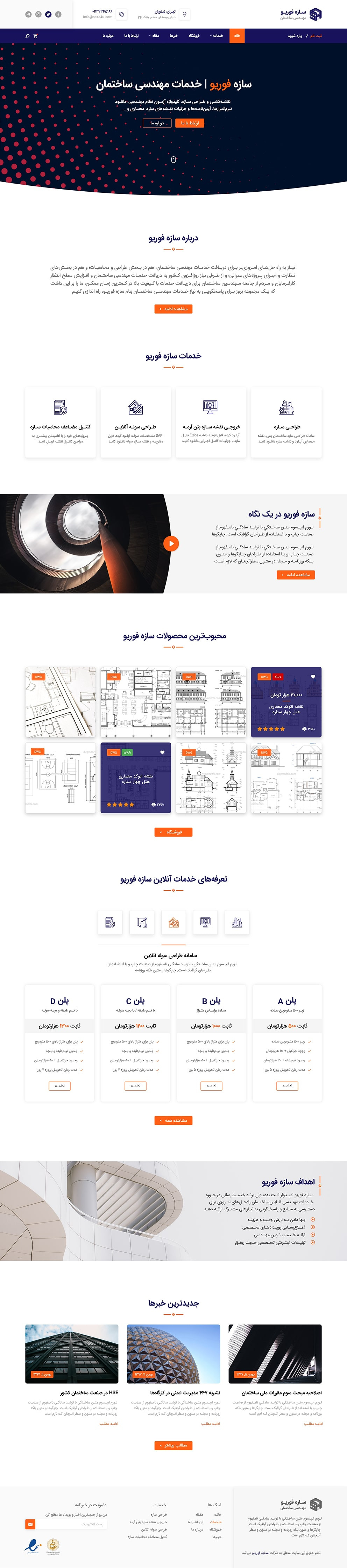 Saze For You user interface, design and branding